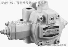 油研變量柱塞泵