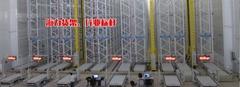 廣東海力儲存設備股份有限公司生產優質貨架
