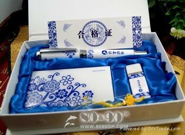 珠海青花瓷筆 1