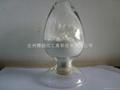 紫外吸收剂UV-2908