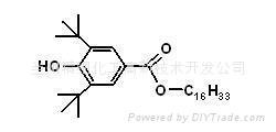 紫外吸收劑UV-2908 2