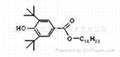 紫外吸收剂UV-2908 2