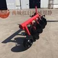 30系列焊接无缝管子犁   非洲农场耕整地重型圆管犁 2