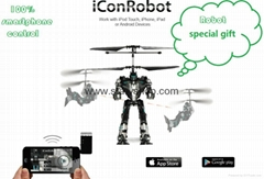 rc robot promotion gift for kids