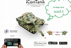 new iphone flight tank for promotion and gifts