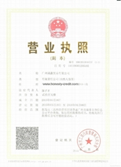 Guangzhou Honesty Company Limited