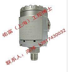 PTC133壓力變送器 1