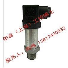 PT5100系列壓力變送器