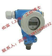 PT6100-壓力變送器