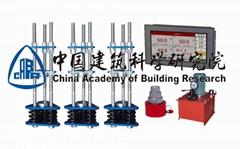 中国建科院CABR-XB50智能型混凝土徐变仪