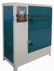 中国建科院CABR-HTX混凝土碳化试验箱