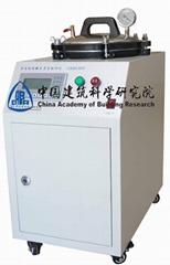 中國建科院CABR-BSY全自動混凝土真空飽水機