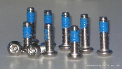 耐脱紧固防松螺丝专用尼龙胶粉 3