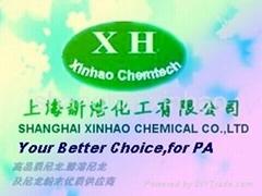上海新浩化工有限公司