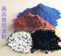 nylon powder polyamide 11 powder