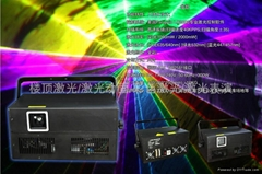 Color laser light