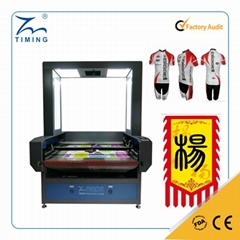 Printed Fabric Automatic Edge Tracking Cutting Machine