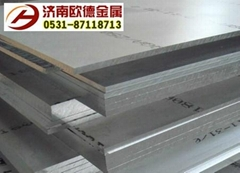 2024铝板铝棒