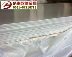 3A21铝卷铝板