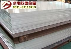 5052防腐铝板铝卷