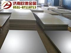 6061T651铝板铝棒