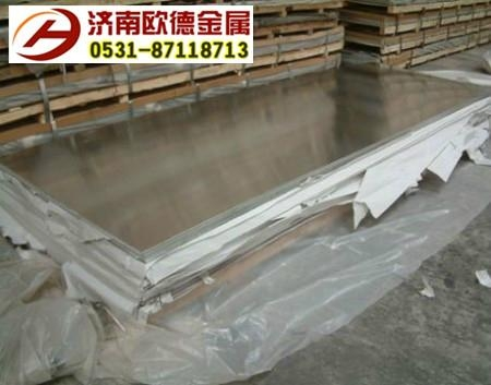 6063铝合金板铝棒 1