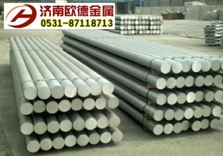 6063铝合金板铝棒 2