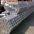 6082铝棒铝板