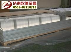 7075铝棒合金铝板