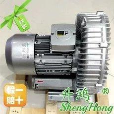 曝氣風機  旋渦真空泵 1