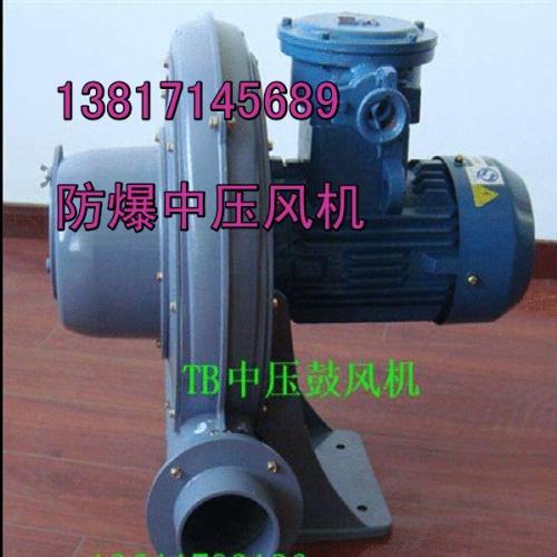 曝氣風機  旋渦真空泵 2