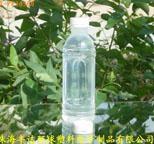 FT-PP36500圓形透明果汁耐熱高溫瓶