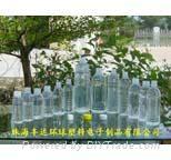 热灌装饮料PP瓶