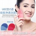 UEC优之选  UM-0073