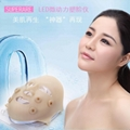 UEC微动力塑脸仪 瘦脸神器