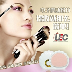 Silicone cleansing instrument,electric powder puff,discharge makeup instrument