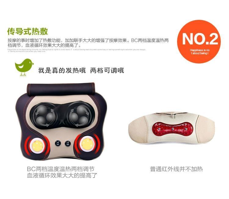UEC UM-8620 Massage cushion/Care massage apparatus beauty equipment 3
