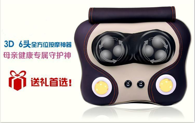UEC UM-8620 Massage cushion/Care massage apparatus beauty equipment 4