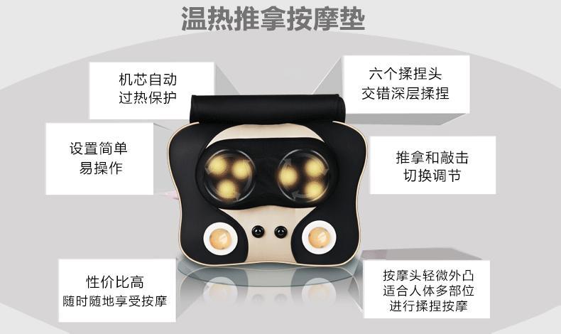 UEC UM-8620 Massage cushion/Care massage apparatus beauty equipment 5