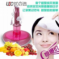 UEC   果蔬精華面膜護膚儀 DIY自製面膜機    美白補水儀
