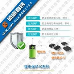 雙USB輸出移動電源大電流升壓IC