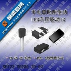 供应5056 大电流锂电池充电IC