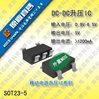大功率LED矿灯恒流IC 1