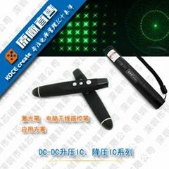 XZ6057双节锂电池充电IC