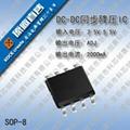 全系列高精度低电压检测IC