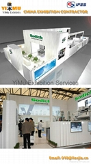 Custom Design Exhibition Stands for P-MEC & InnoPack China 2014