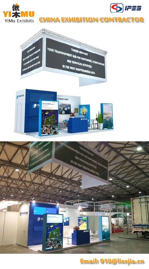 Custom Design Wood Exhibition Booth For CHINA CYCLE 2015 1