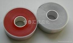 自融性硅橡胶带