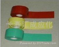 交联型硅橡胶自融带