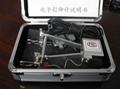 試驗機用電子引伸計